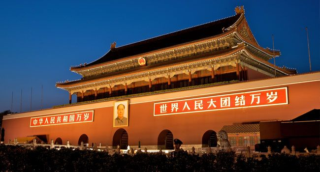 Beijing - Tiananmen Square And Forbidden City - FrizeMedia - Digital Marketing And Advertising